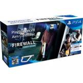 Firewall Zero Hour Bundle PS4 Spill + PlayStation VR Aim Controller