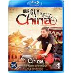 Spirit Entertainment Guy Martin: Our Guy In China