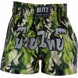 Blitz Adult Muay Thai Fight Shorts - Camouflage - Medium